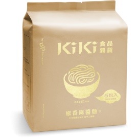 KiKi Sichuan Pepper Seasoning with Sesame Sauce Noodles
