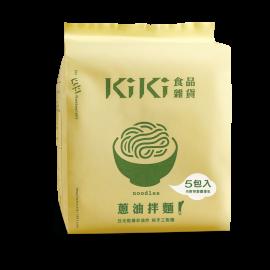 KiKi 蔥油拌麵 (五辛素)