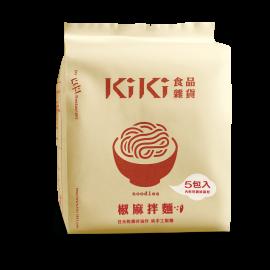 KiKi 椒麻拌麵 (全素)